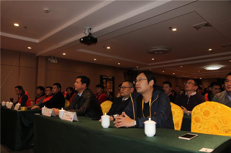 山东长城宽带2019年启动大会